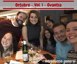 Gvantsa - Articulo 1